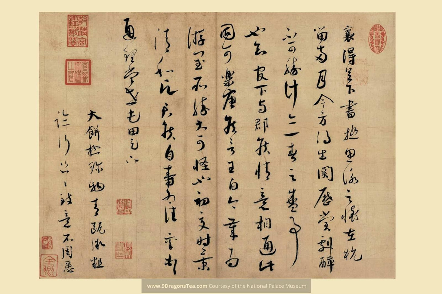 Chinese tea history historical image tea culture letter of tea by Cai-Xiang Siyong