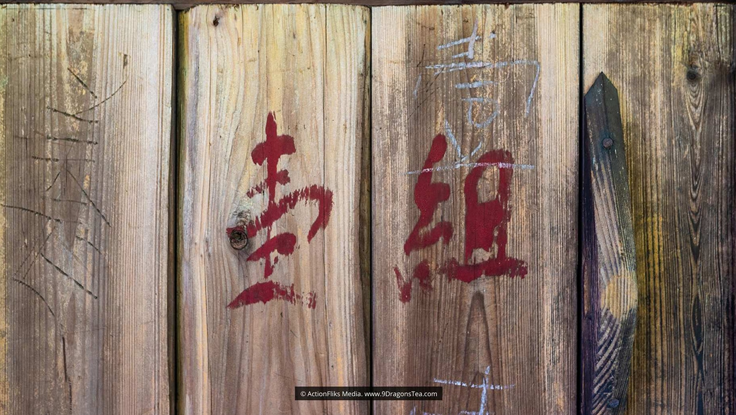 traditional chinese tea making First Group - Words on Wooden Panel - Black Tea Making