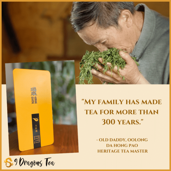 Oolong tea - supreme da hong pao - by old daddy - rui chuan - feature image