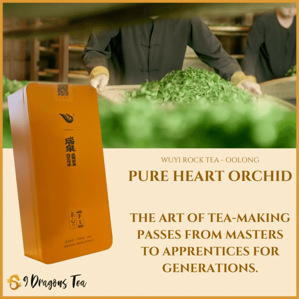 Oolong tea - supreme pure heart orchid - by old daddy - rui chuan - 01