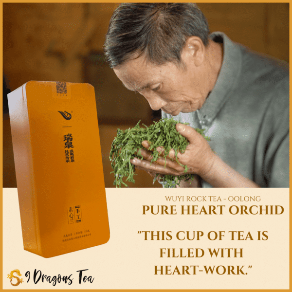 Oolong tea - supreme pure heart orchid - by old daddy - rui chuan - feature image