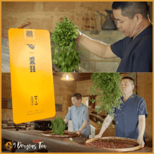 Oolong tea - supreme Kun Jian Rui Guay- cinnamon - by old daddy rui chuan -feature image