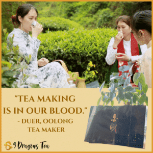 Supreme Cinnamon Oolong Tea Rui Quay - by Duer - gift pack - image 02