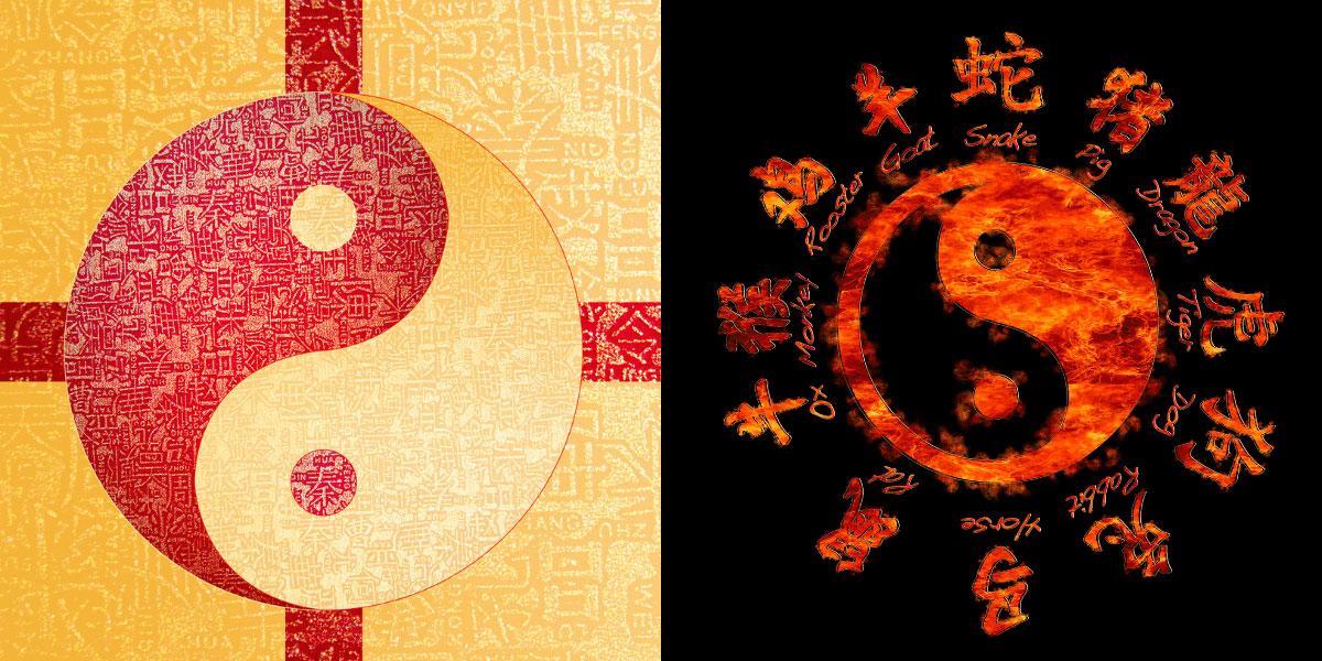 9 dragons tea-chinese zodiac animal signs yin yang sign