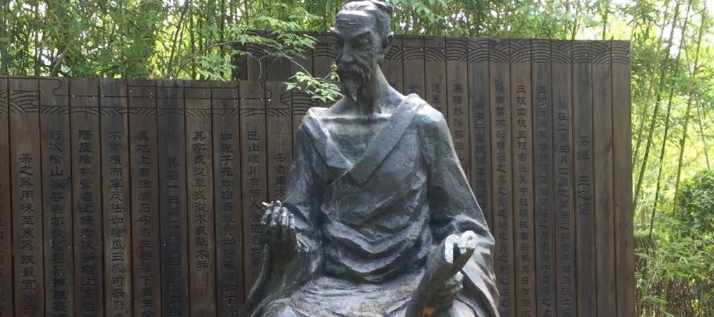 Lu Yu tea sage history of china tea culture